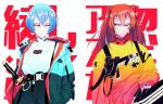 2girls absurdres akira ayanami_rei baggy_clothes belt blue_hair bodysuit_under_clothes hair_between_eyes hairpods hand_in_pocket highres holster jacket jitome katana long_hair looking_at_another loose_clothes multiple_girls neon_genesis_evangelion nike open_clothes open_jacket orange_eyes orange_hair pants plugsuit product_placement sheath sheathed short_hair shoulder_holster sleeves_past_wrists souryuu_asuka_langley sweater sword twintails vinne weapon