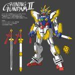 character_profile crossover g_gundam gundam highres kevinayama mecha no_humans scabbard sheath sheathed shining_gundam standing super_robot sword translation_request weapon