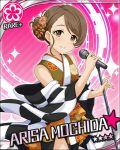 brown_eyes brown_hair character_name idolmaster idolmaster_cinderella_girls mochida_arisa short_hair smile stars yukata