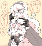 1girl 1other animal armor baby_pokemon blush cape corrin_(fire_emblem) corrin_(fire_emblem)_(female) creatures_(company) cute dragon_girl elf eromame female_my_unit_(fire_emblem_if) fire_emblem fire_emblem_fates fire_emblem_if game_freak gen_2_pokemon gloves hair_between_eyes hair_ornament hairband holding intelligent_systems long_hair mammal manakete mouse my_unit_(fire_emblem_if) nintendo olm_digital open_mouth pichu pointy_ears pokemon pokemon_(anime) pokemon_(creature) red_eyes smile sora_(company) super_smash_bros. translation_request