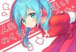 1girl =3 angry aqua_eyes aqua_hair arms_behind_back bangs blush bow commentary dress hatsune_miku leaning_forward looking_at_viewer medium_hair pouty_lips red_dress sakuro short_sleeves solo song_name twintails v-shaped_eyebrows vocaloid