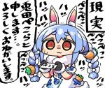 1girl :3 animal_ear_fluff animal_ears bangs black_gloves blue_hair blush_stickers braid brown_eyes carrot_hair_ornament closed_mouth dress eyebrows_visible_through_hair food_themed_hair_ornament fur-trimmed_dress fur-trimmed_gloves fur_collar fur_trim gloves hair_between_eyes hair_ornament holding hololive kanikama long_hair lowres multicolored_hair rabbit_ears short_eyebrows solo sweat thick_eyebrows translation_request trembling twin_braids twintails two-tone_hair usada_pekora very_long_hair virtual_youtuber white_dress white_hair