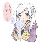 1girl animal cat cute female_focus female_my_unit_(fire_emblem:_kakusei) fire_emblem fire_emblem:_kakusei fire_emblem_13 fire_emblem_awakening highres holding holding_cat hood hood_down human intelligent_systems long_sleeves mammal moe my_unit_(fire_emblem:_kakusei) nintendo open_mouth puni_y_y reflet reflet_(girl) robin_(fire_emblem) robin_(fire_emblem)_(female) simple_background solo twintails upper_body white_background white_hair