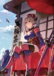 1boy 1girl assassin_(fate/stay_night) asymmetrical_hair bikini black_legwear blue_eyes blue_hair blue_kimono blue_sky building cup day earrings fate/grand_order fate_(series) flag_print folded_ponytail grey_hair highres holding holding_cup japanese_clothes jewelry katana kimono leaf_print magatama maple_leaf_print miyamoto_musashi_(fate/grand_order) monohoshizao mugetsu2501 navel_cutout outdoors pink_hair ponytail scabbard sheath sheathed single_sidelock sitting sky solo_focus sword thigh-highs weapon wide_sleeves