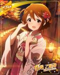 autumn baba_konomi blue_eyes blush brown_hair character_name idolmaster_million_live!_theater_days kimono long_hair night smile