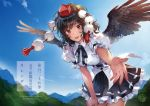1girl 2020 :d bangs belt black_belt black_hair black_neckwear black_ribbon black_skirt black_wings blue_sky blush breasts clouds commentary_request cowboy_shot day eyebrows_visible_through_hair feathered_wings hat leaning_forward looking_at_viewer matsuda_(matsukichi) medium_breasts miniskirt mountain neck_ribbon open_mouth outdoors petticoat pleated_skirt pom_pom_(clothes) puffy_short_sleeves puffy_sleeves reaching_out red_eyes ribbon shameimaru_aya shirt short_hair short_sleeves skirt sky smile solo standing tassel tokin_hat touhou translation_request white_shirt wings