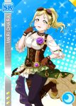 blonde_hair blush character_name dress love_live!_school_idol_festival love_live!_sunshine!! ohara_mari short_hair steampunk yellow_eyes