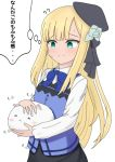 1girl 1other =_= ?? angora_rabbit animal atsumisu bangs beret black_headwear black_ribbon black_skirt blonde_hair blue_bow blue_vest blush bow broadcaster_connection closed_eyes closed_mouth collared_shirt commentary_request cosplay eyebrows_visible_through_hair fate/grand_order fate/stay_night fate_(series) flower gochuumon_wa_usagi_desu_ka? green_eyes grey_flower grey_rose hair_flower hair_ornament hair_ribbon hat hobunsha holding holding_animal kafuu_chino kafuu_chino_(cosplay) loli long_hair long_sleeves lord_el-melloi_ii_case_files mammal minase_inori rabbit rabbit_house_uniform reines_el-melloi_archisorte ribbon rose seiyuu_connection seiyuu_joke shirt simple_background skirt smile sweat tilted_headwear tippy_(gochiusa) tokyo_mx translated type-moon ufotable uniform very_long_hair vest waitress white_background white_fox_(company) white_shirt