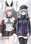 2girls beret blush brown_eyes commentary commentary_request earrings five-seven_(girls_frontline) girls_frontline gloves green_eyes hair_ornament hat hk416_(girls_frontline) jewelry krs_(karasu) long_hair looking_away multiple_girls open_mouth ponytail silver_hair skirt smile speech_bubble thigh-highs thigh_strap translation_request