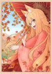 1girl animal_ears autumn_leaves fate/extra fate/extra_ccc fate/extra_ccc_fox_tail fate_(series) fox_ears highres japanese_clothes kimono long_hair nail_polish orange_eyes orange_hair purutera suzuka_gozen_(fate) umbrella