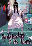 1girl barefoot black_hair black_nails blurry blurry_background claw_pose cutting_mat desk english_text facing_viewer fingernails full_body hair_over_eyes highres hobby_knife legs_apart long_hair marker minigirl model_kit open_mouth pale_skin pen ryuusei_(mark_ii) screw signature solo standing teeth the_ring toenails tweezers very_long_hair wide_sleeves yamamura_sadako