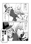 2boys 2koma amane_nishiki angry blazblue blazblue:_chrono_phantasma blush cape cape_tug carl_clover comic detached_sleeves glasses hagoromo japanese_clothes kaneaki_mukku kimono multiple_boys round_glasses shawl shorts top_lift translation_request
