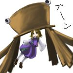 hat lowres moriya_suwako oversized_clothes touhou