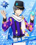 blue_eyes brown_eyes cap character_name green_eyes heterochromia idolmaster idolmaster_side-m jacket scarf short_hair smile takajou_kyouji