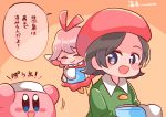 1boy 2girls adeleine ado_(kirby) akiaki_popee black_hair blue_eyes bucket dress fairy green_shirt hal_laboratory_inc. highres hoshi_no_kirby hoshi_no_kirby_64 human kirby kirby_(series) kirby_64:_the_crystal_shards nintendo pink_hair pink_puff_ball red_dress red_ribbon ribbon ribbon_(kirby) shirt smile towel translation_request