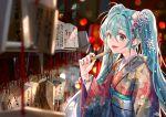 1girl blush ema floral_print flower green_eyes hair_flower hair_ornament hairclip hatsune_miku interitio japanese_clothes jewelry kimono kyoto obi open_mouth sash twintails vocaloid yukata
