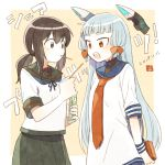 2girls ark_kan artist_logo black_eyes black_hair black_sailor_collar black_skirt blue_neckwear border cowboy_shot dated dress feeding food fubuki_(kantai_collection) hair_ribbon headgear kantai_collection long_hair low_ponytail multicolored multicolored_background multiple_girls murakumo_(kantai_collection) neckerchief necktie open_mouth orange_background orange_eyes pleated_skirt pocky pocky_day polka_dot polka_dot_background ponytail red_neckwear remodel_(kantai_collection) ribbon sailor_collar sailor_dress school_uniform serafuku short_eyebrows short_ponytail sidelocks silver_hair skirt tress_ribbon white_border