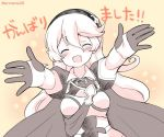 1girl armor cape closed_eyes corrin_(fire_emblem) corrin_(fire_emblem)_(female) eromame fang fire_emblem fire_emblem_fates hairband long_hair monochrome open_mouth outstretched_arms pointy_ears simple_background solo twitter_username upper_body