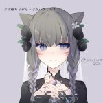 1girl animal_ears bangs black_dress black_flower black_rose blue_eyes blush braid cat_ears closed_mouth commentary_request dress eyebrows_visible_through_hair facial_mark final_fantasy final_fantasy_xiv fingernails flower grey_hair hair_between_eyes hair_flower hair_ornament hands_up jewelry long_hair long_sleeves looking_at_viewer miqo'te nail_polish purple_background red_nails ring rose simple_background sleeves_past_wrists slit_pupils smile solo translation_request tsuruse twin_braids twintails twitter_username upper_body veil white_flower