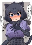 1girl animal_ears bangs belt black_belt black_gloves black_hair black_jaguar_(kemono_friends) black_neckwear black_skirt blue_eyes blue_shirt blush bow bowtie commentary elbow_gloves eyebrows_visible_through_hair flying_sweatdrops frown fur_collar gloves grey_background hand_on_own_chest high-waist_skirt highres jaguar_ears jaguar_print jaguar_tail kemono_friends kemono_friends_3 looking_at_viewer ngetyan open_mouth outside_border print_gloves print_skirt shirt short_hair short_sleeves skirt solo standing sweat tail translated