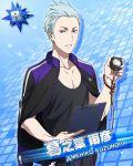 blue_eyes character_name grey_hair idolmaster idolmaster_side-m kuzunoha_amehiko shirt short_hair