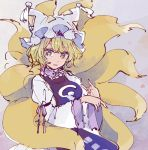 1girl animal_ears bangs blonde_hair breasts dress feet_out_of_frame fox_tail hands hat long_sleeves looking_at_viewer multiple_tails short_hair sign_of_the_horns simple_background sleeves_past_elbows smile solo standing tabard tail touhou traditional_media watercolor_(medium) wide_sleeves yakumo_ran yellow_eyes