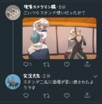 4boys fake_screenshot food food_in_mouth gokotai holding holding_food ichigo_hitofuri multiple_boys pocky pocky_day pose samurai10932 touken_ranbu touken_ranbu:_hanamaru tweet twitter yamanbagiri_chougi yamanbagiri_kunihiro