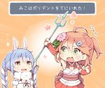 2girls ahoge animal_ear_fluff animal_ears animal_print arm_up armband armpits bangs blue_hair braid brooch bunny_girl bunny_print carrot carrot_hair_ornament cherry_blossom_print cherry_blossoms cleavage_cutout clenched_hand detached_sleeves eyebrows eyebrows_visible_through_hair flower food_themed_hair_ornament green_eyes hair_between_eyes hair_flower hair_ornament hairclip holding holding_weapon hololive jewelry kuro_(kuroneko_no_kanzume) long_braid long_hair medium_hair minecraft multicolored_hair multiple_girls nontraditional_miko one_side_up open_mouth pink_hair polearm rabbit_ears sakura_miko scarf sparkle sweat symbol-shaped_pupils tongue trident twin_braids two-tone_hair upper_teeth usada_pekora virtual_youtuber weapon white_hair
