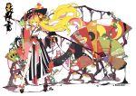 1girl alternate_costume alternate_hairstyle blonde_hair bracelet braid broom commentary_request crescent dripping ema english_text fan floating_hair flower folding_fan hair_ribbon hand_up hat hat_flower highres holding holding_broom ideolo japanese_clothes jewelry kimono kirisame_marisa legs_apart long_hair long_sleeves looking_at_viewer obi pantyhose platform_footwear purple_legwear red_ribbon ribbon sandals sash side_braid side_bun side_slit single_leg_pantyhose smile solo standing thigh_strap touhou tree twin_braids very_long_hair white_background wide_sleeves yellow_eyes