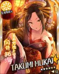 black_hair blush brown_eyes character_name fan idolmaster idolmaster_cinderella_girls kimono long_hair mukai_takumi stars