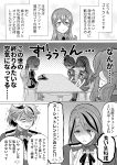 4girls boots chair giuseppe_garibaldi_(kantai_collection) gotland_(kantai_collection) greyscale highres kantai_collection long_hair long_sleeves luigi_torelli_(kantai_collection) miniskirt monochrome multiple_girls munmu-san narration prinz_eugen_(kantai_collection) short_hair sitting skirt speech_bubble table translation_request twintails