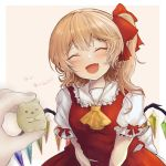 1girl :d ^_^ ascot bangs blonde_hair blush border closed_eyes commentary_request crystal eyebrows_visible_through_hair facing_viewer fang flandre_scarlet frilled_shirt_collar frills grey_background head_tilt holding no_hat no_headwear nose_blush one_side_up open_mouth outside_border puffy_short_sleeves puffy_sleeves red_skirt red_vest shirt short_hair short_sleeves simple_background skirt skirt_set smile solo_focus sweat touhou translation_request upper_body vest white_border white_shirt wings yellow_neckwear yuma_(yuuma_pants)