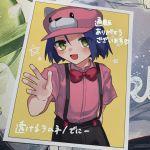 1boy blue_hair blush green_eyes highres kojirou_(pokemon) looking_at_viewer open_mouth pokemon pokemon_(anime)
