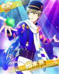 brown_eyes cap green_hair idolmaster idolmaster_side-m jacket kashiwagi_tsubasa scarf short_hair smile