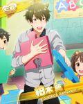 blush brown_eyes character_name dress green_hair idolmaster idolmaster_side-m kashiwagi_tsubasa short_hair smile