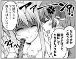 2girls ako_suke anger_vein animal_ears blush closed_eyes commentary_request gun handgun hololive houshou_marine long_hair monochrome multiple_girls open_mouth pistol pointing rabbit_ears scarf shaded_face sweat sweating_profusely thick_eyebrows translation_request usada_pekora virtual_youtuber weapon