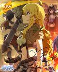 blonde_hair blush character_name green_eyes hoshii_miki idolmaster_million_live!_theater_days long_hair uniform warrior