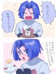 1boy blue_hair chimecho closed_eyes crying green_eyes hair_between_eyes highres holding holding_tray kojirou_(pokemon) looking_at_viewer male_focus pokemon pokemon_(anime) simple_background speech_bubble tears tray white_background