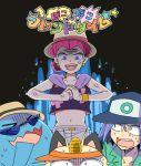 atsumi_yoshioka blue_hair kojirou_(pokemon) meowth musashi_(pokemon) pokemon pokemon_(anime) redhead wobbuffet