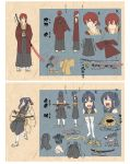 1boy 1girl absurdres black_hair character_sheet commentary expressions hakama haori highres honn_noshiori huge_filesize japanese_clothes katana ninja original ponytail redhead sandals sarashi sword thigh-highs weapon