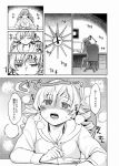 1girl ayanero_taicho blonde_hair blush chair clock desk hypnosis lamp mahou_shoujo_madoka_magica mind_control sweat sweater tomoe_mami translation_request writing