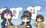 3girls ahoge alternate_costume arare_(kantai_collection) basket black_hair black_jacket blue_jacket blue_sky brown_eyes brown_hair clothes_writing clothesline clouds day hair_flaps hamu_koutarou hat highres hiryuu_(kantai_collection) jacket kantai_collection laundry looking_at_viewer low_twintails multiple_girls outdoors purple_hair railing red_eyes shirt short_hair sky smile t-shirt taigei_(kantai_collection) twintails white_shirt yellow_jacket