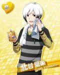 character_name idolmaster idolmaster_side-m kitamura_sora long_hair red_eyes shirt smile white_hair