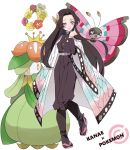 1girl akym animal_print black_hair butterfly_hair_ornament butterfly_print character_name comfey commentary_request full_body hair_ornament haori highres japanese_clothes kimetsu_no_yaiba kochou_kanae lilligant long_hair pokemon sandals simple_background smile standing standing_on_one_leg violet_eyes vivillon white_background