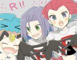 atsumi_yoshioka blue_eyes blue_hair blush green_eyes kojirou_(pokemon) meowth musashi_(pokemon) pokemon pokemon_(anime) redhead