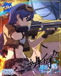 blue_hair brown_eyes character_name dress gun idolmaster_million_live!_theater_days kisaragi_chihaya long_hair
