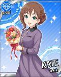 blue_eyes blush brown_hair character_name dress idolmaster idolmaster_cinderella_girls kate_(idolmaster) short_hair smile stars