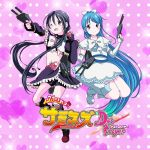 2girls alternate_costume bangs black_shirt black_skirt blue_eyes blue_hair blush bow bowtie clenched_hand commentary_request cosplay cure_black cure_black_(cosplay) cure_white cure_white_(cosplay) dress elbow_gloves eyebrows_visible_through_hair fingerless_gloves futari_wa_precure gloves green_eyes gun hair_between_eyes heart heart_background holding holding_gun holding_weapon jumping kantai_collection long_hair looking_at_viewer multiple_girls navel outstretched_arm precure samidare_(kantai_collection) shirt sidelocks skirt suzukaze_(kantai_collection) swept_bangs twintails very_long_hair w_arms weapon white_bow white_dress white_neckwear yamaneko_suzume