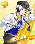 character_name dress idolmaster idolmaster_side-m kitamura_sora red_eyes short_hair smil white_hair