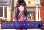 1girl :d bangs black_eyes black_hair blush bow braid dating day fake_screenshot hair_bow izumi_(stardustalone) japanese_clothes kimono long_hair looking_at_viewer open_mouth outdoors photo_background pink_bow renri_no_chigiri_wo_kimi_to_shiru smile solo standing tachi-e